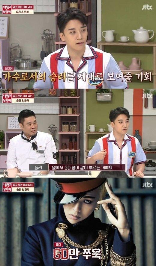 "【BIGBANG NEWS】BIGBANGのV.I「LOSER」活動での悔しい思い出を吐露""G-DRAGONの影に隠れてしまって…"""
