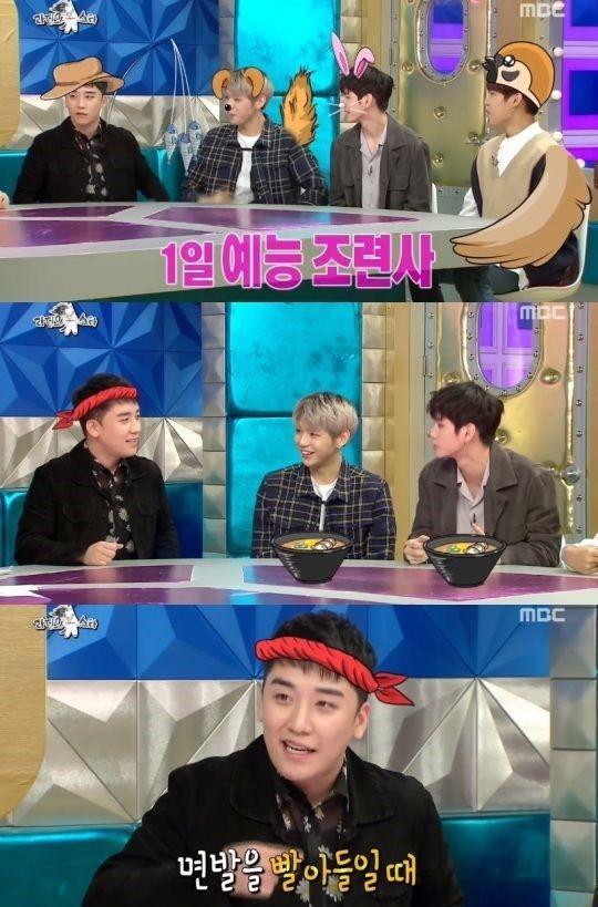 "【BIGBANG NEWS】Wanna One カン・ダニエル、BIGBANGのV.Iにファン心を表す…""ラーメン屋の常連だ"""