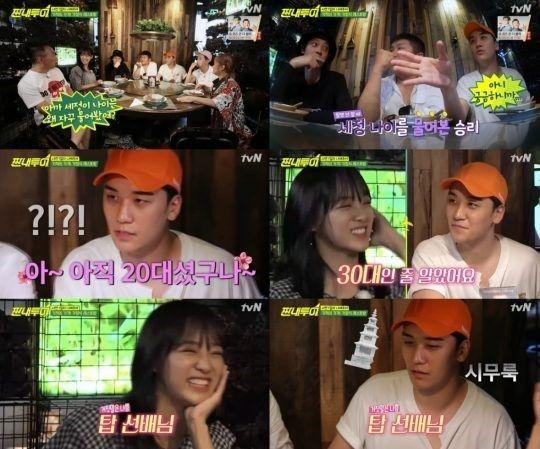 【BIGBANG NEWS】gugudan キム・セジョン「T.O.P先輩のファンだった」…V.Iの前で正直に告白