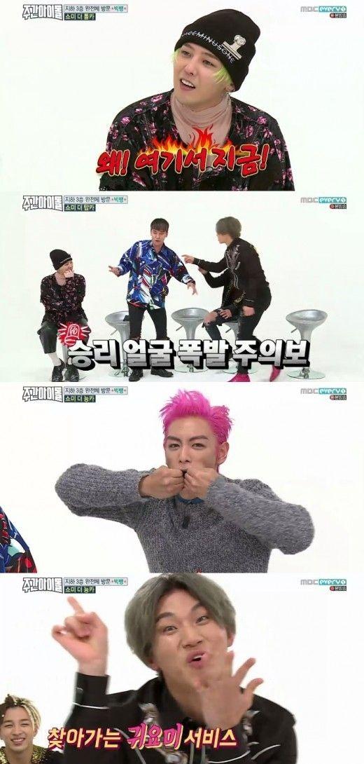 【BIGBANG NEWS】BIGBANG、バラエティセンスも歴代クラス…「週刊アイドル」で見せたトップアイドルの底力
