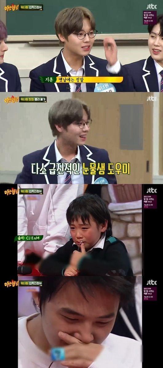 【BIGBANG NEWS】Wanna One パク・ジフン、早泣きに自信満々「G-DRAGON先輩に勝ったことも…」(動画あり)