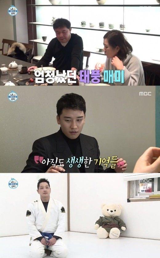 【BIGBANG NEWS】BIGBANGのV.I「私は一人で暮らす」に両親が登場…過去の辛い記憶から結婚まで率直トークを披露