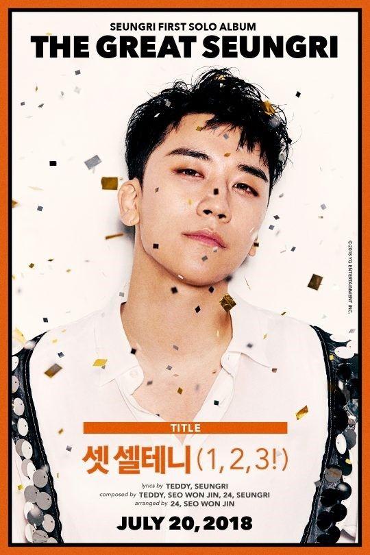 【BIGBANG NEWS】BIGBANGのV.I、1stフルアルバムのタイトル曲「1,2,3!」2枚目のポスター公開