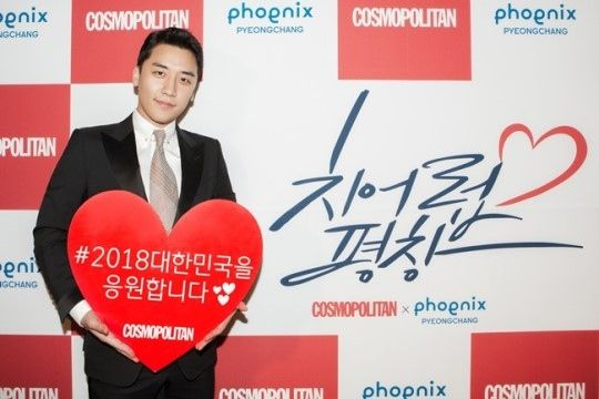 【BIGBANG NEWS】BIGBANGのV.I「2018 平昌冬季五輪」を応援…パーティーでステージ披露