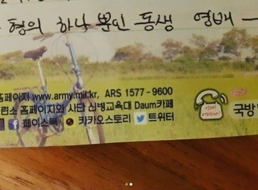 "【BIGBANG NEWS】""入隊中""BIGBANGのSOLからの手紙に感動…ドン・ヒョンベが公開「一人しかいない僕の弟」"