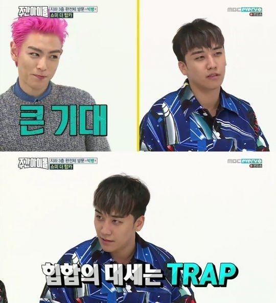 【BIGBANG NEWS】BIGBANGのV.I、即席ラップにチャレンジ…予想外の反応に思わず赤面