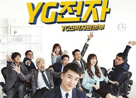 【BIGBANG NEWS】BIGBANGのV.I、本日公開「YG戦略資料本部」の開始をカウントダウン…SNSにてライブチャット開催