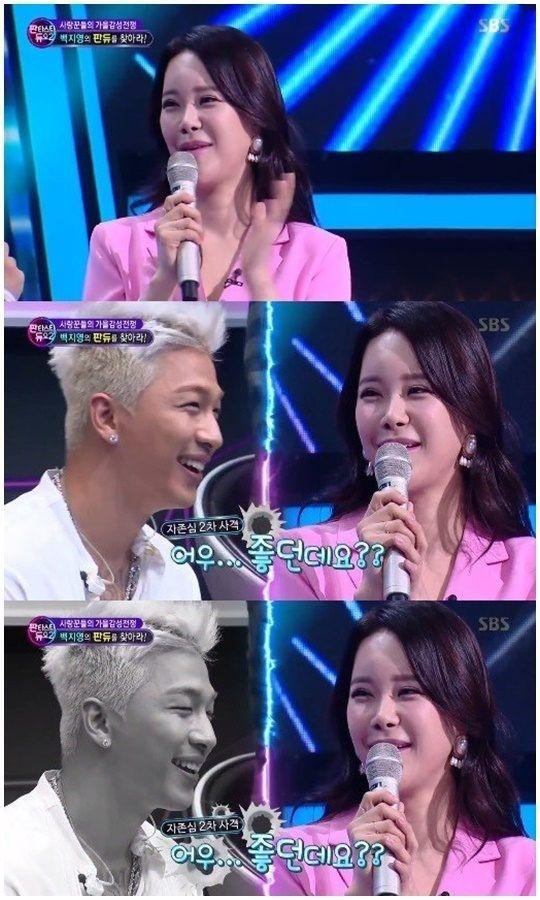 【BIGBANG NEWS】ペク・チヨン、音楽番組でBIGBANGに勝った過去について言及…「そちらも良かったですよ?」