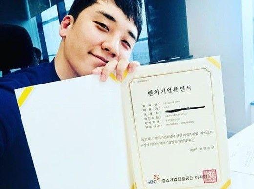 【BIGBANG NEWS】BIGBANGのV.Iが手掛けるアオリラーメンが「ベンチャー認証」受ける…インスタで報告