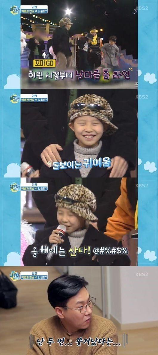 【BIGBANG NEWS】G-DRAGONにお尻ポンポン!?…可愛すぎる子供時代が話題(動画あり)