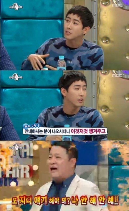 【BIGBANG NEWS】ZE:A グァンヒ「BIGBANGのG-DRAGONとは一緒に食事するのも難しい」