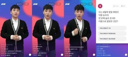 【BIGBANG NEWS】BIGBANGのV.I、韓国で人気のクイズアプリに突然登場!生配信でファンと交流