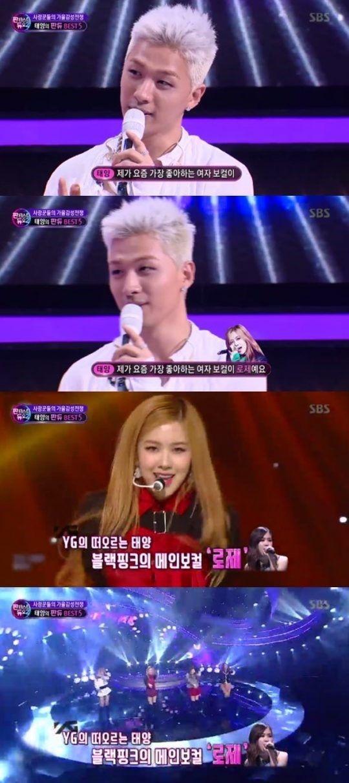 """【BIGBANG NEWS】BIGBANGのSOL、最近一番好きな女性ボーカルとは?参加者が見せた声真似に""""感嘆"""""""