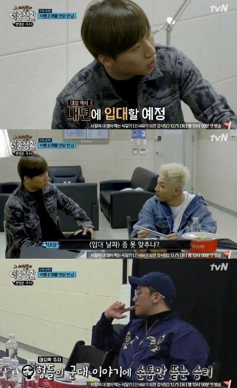 【BIGBANG NEWS】BIGBANGのSOL&D-LITEが来年同時入隊?楽屋での率直なトークを公開