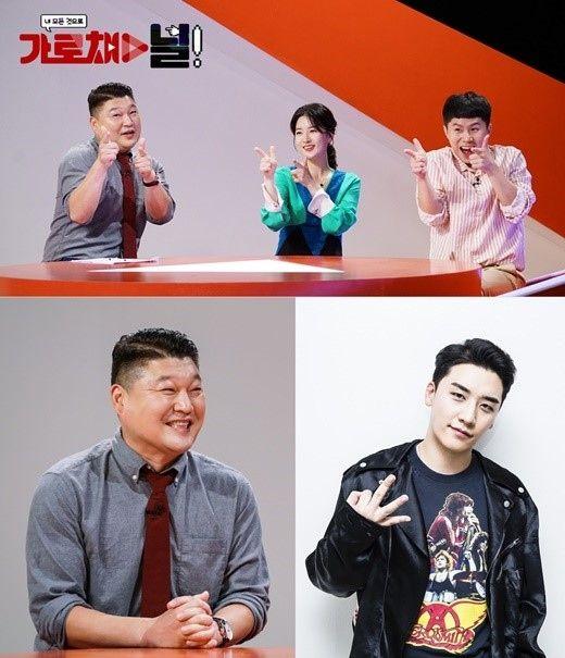 【BIGBANG NEWS】BIGBANGのV.I、新バラエティ番組「横チャンネル」に合流…国民的MCカン・ホドンとプライドをかけた対決