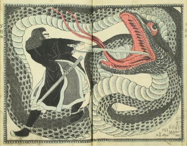 japan-us-history-1861-02