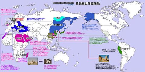 2198-kankoku-kigen-setsu