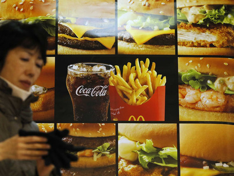 mcdonalds-japan-is-having-a-french-fry-crisis