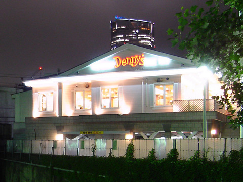 Tokyo_Dennys