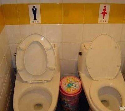 funny-weird-strange-double-toilets-2