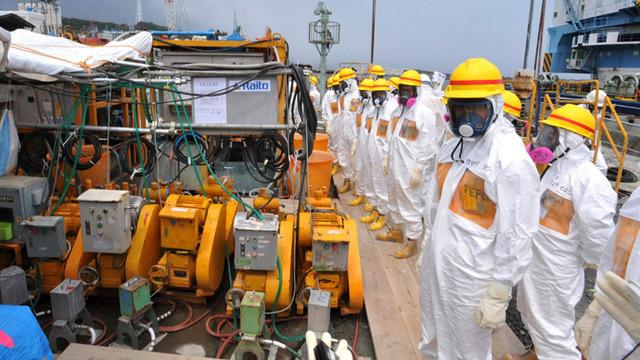 tepco-fukushima-decontamination-fund-.si
