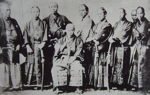 800px-FirstJapaneseMission