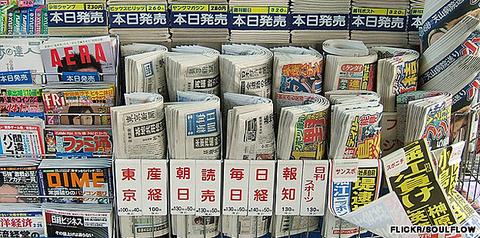 friday-shunkanshi-japanese-media-m
