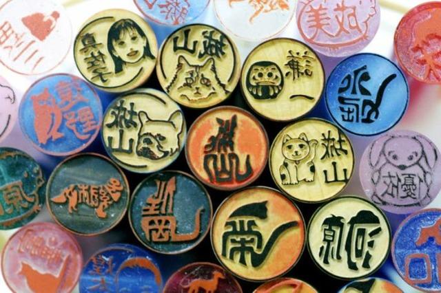 japan-times-768x511