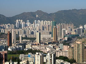 280px-Kowloon_City_2008