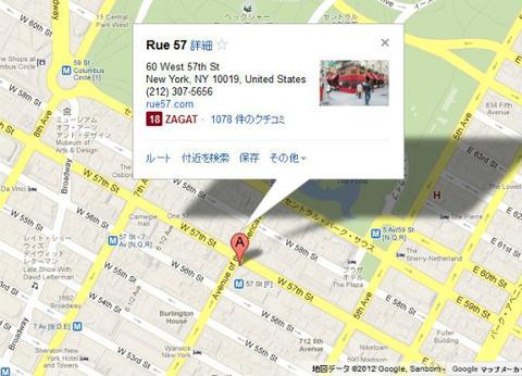 map-ny