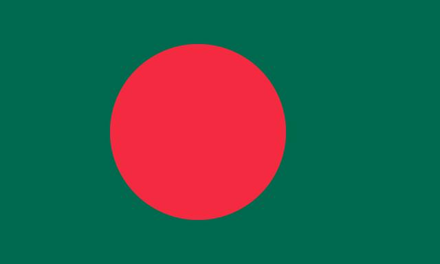 2000px-Flag_of_Bangladesh.svg