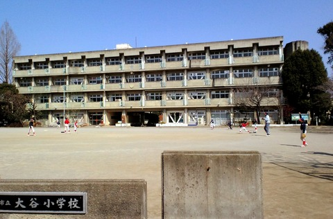 Ooya_Primary_school_(Saitama,Japan)