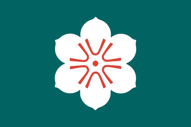 1200px-Flag_of_Saga_Prefecture.svg
