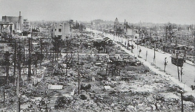 1920px-Sendai_after_the_1945_air_raid