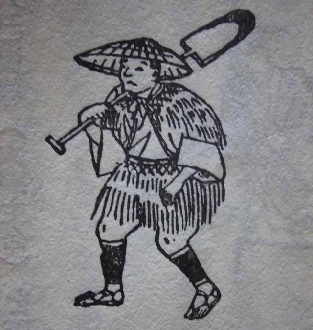 ashigaru-peasant-farmer