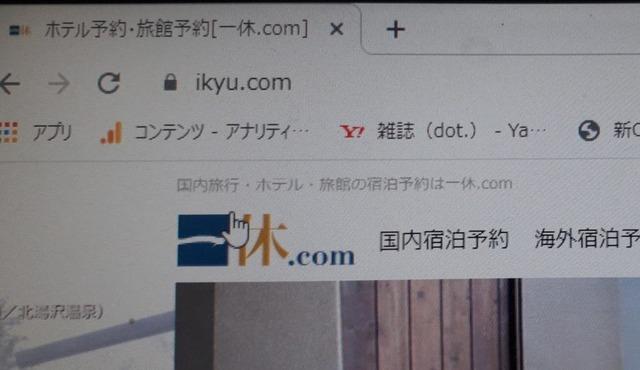 20200212-00000090-sasahi-000-6-view