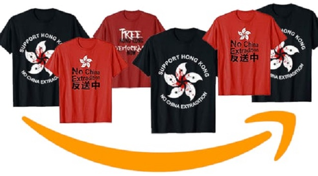 hk-tshirt-amazon-nc
