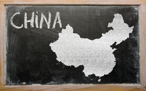 China+blackboard