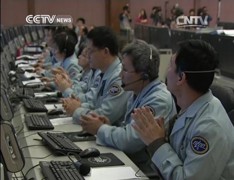 china-change3-moon-landing-center