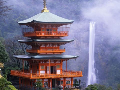 nachi-falls-wakayama-prefecture-japan