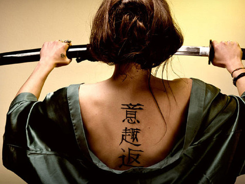 Vintage-Japanese-Kanji-Tattoo-Ideas