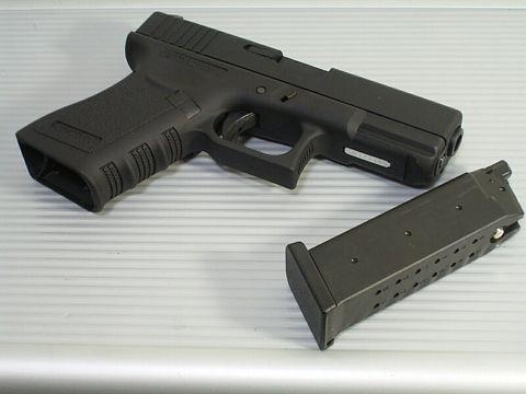 ksc-glock19-a