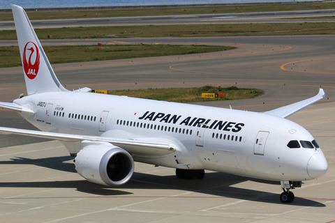 japan-airlines-1