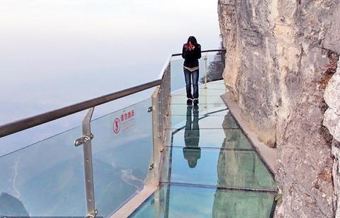 glass-walkway