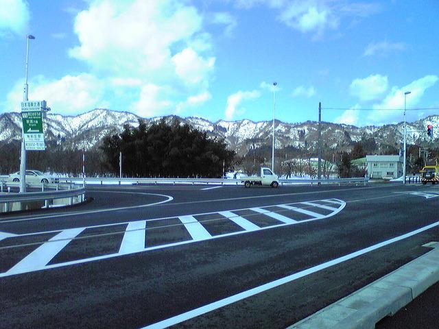 Asahi-mahoroba_Interchange,_Nihonkai-Tohoku_Expwy,_Japan