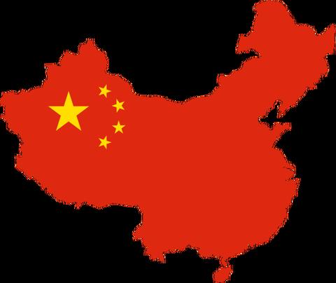 Chine-e1409142851542