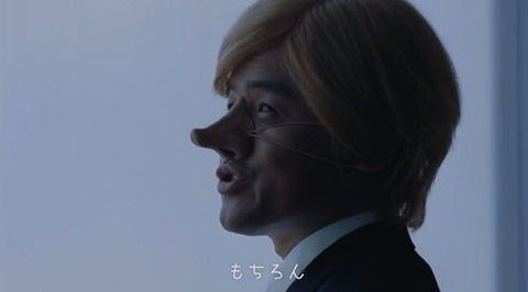 ana-tv-ad-haneda-racist-fake-nose-2