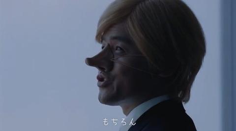 ana-tv-ad-haneda-racist-fake-nose-2