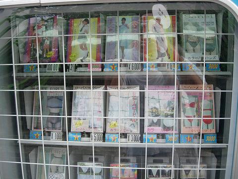 w00kie-lingerie-vending-machine