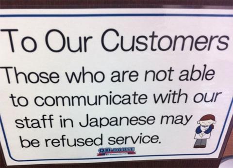 speak-Japanese-in-Japan